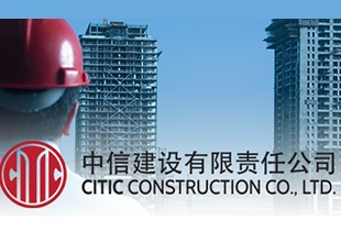Thumbnail:IFC Links with CITIC Construction to Meet African Housing Needs