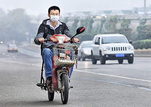 Thumbnail:Natural Gas Helps Fuel a Healthier China