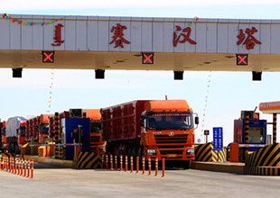 Independent Truckers in China Meet their (Freight) Match